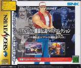 Goodies for Real Bout Garou Densetsu Best Collection [Model T-3124G]