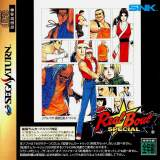 Goodies for Real Bout Garou Densetsu Special [Model T-3117G]