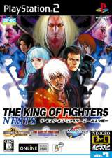 Goodies for The King of Fighters - Nests [NeoGeo Online Collection Vol.7] [Model SLPS-25661]