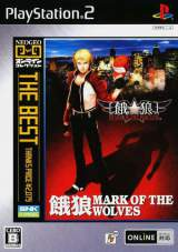 Goodies for Garou - Mark of the Wolves [NeoGeo Online Collection The Best] [Model SLPS-25793]
