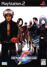 Goodies for The King of Fighters 2001 [Model SLPS-25266]