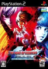 Goodies for The King of Fighters 2002 - Unlimited Match [Model SLPS-25915]