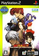 Goodies for The King of Fighters NeoWave [SNK Best Collection] [Model SPLS-25712]