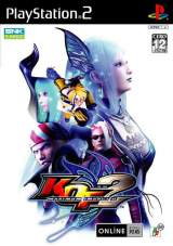 Goodies for The King of Fighters Maximum Impact 2 [Model SLPS-25638]