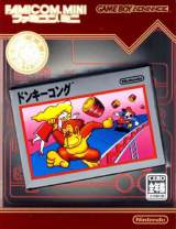 Goodies for Donkey Kong [Famicom Mini] [Model AGB-FDKJ-JPN]