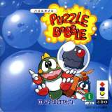 Goodies for Puzzle Bobble [Model FZ-SJ0252]