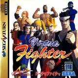 Goodies for Virtua Fighter [Model GS-9001]