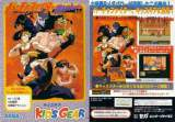 Goodies for Virtua Fighter Mini [Model G-3380]