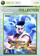Goodies for Virtua Fighter 5 Live Arena [Platinum Collection] [Model GEA-00008]