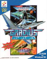 Goodies for Gradius Deluxe Pack [Model ME203-J1]