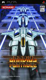 Goodies for Gradius Portable [Model ULJM-05091]