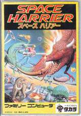 Goodies for Space Harrier [Model TFC-SO]