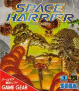 Goodies for Space Harrier [Model G-3212]