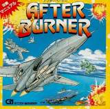 Goodies for After Burner