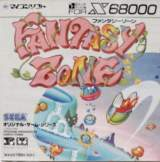 Goodies for Fantasy Zone [Model DP-3205012]