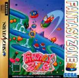 Goodies for Fantasy Zone [Sega Ages] [Model GS-9136]