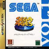 Goodies for Sega Memorial Selection Vol.1 [Sega Ages] [Model GS-9135]
