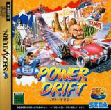 Goodies for Power Drift [Sega Ages] [Model GS-9181]
