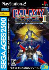 Goodies for Galaxy Force II Special Extended Edition [Sega Ages 2500 Vol.30] [Model SLPM 62766]