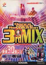 Goodies for Dance Dance Revolution 3rdMix [Model GE887]