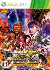 Goodies for Super Street Fighter IV Arcade Edition [Model JES1-00148]