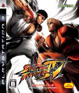 Goodies for Street Fighter IV [Model BLJM-60130]