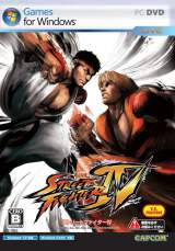 Goodies for Street Fighter IV [Model CPCS-01050]