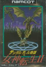 Goodies for Digital Devil Monogatari - Megami Tensei II