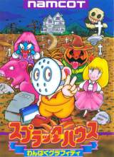 Goodies for Splatterhouse - Wanpaku Graffiti