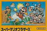 Goodies for Super Mario Bros. [Model HVC-SM]