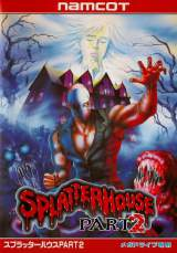 Goodies for Splatterhouse Part 2 [Model T-14143]