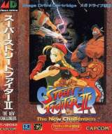 Goodies for Super Street Fighter II - The New Challengers [Model T-12043]
