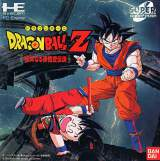 Goodies for Dragon Ball Z - Idainaru Son Gokuu Densetsu [Model BNCD4001]