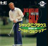 Goodies for Jack Nicklaus World Tour Golf [Model JCCD0003]