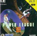 Goodies for Power League III [Model HC90037]