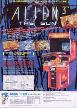Goodies for Alien³ - The Gun