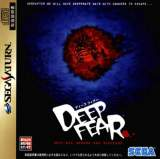 Goodies for Deep Fear [Model GS-9189]