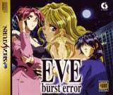 Goodies for EVE - Burst Error [Model T-15011G]