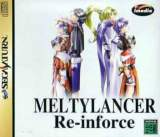 Goodies for Meltylancer Re-inforce [Model T-15038G]