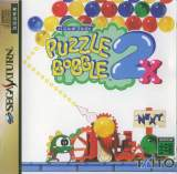 Goodies for Puzzle Bobble 2X [Model T-1106G]