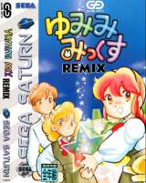 Goodies for Yumimi Mix Remix [Model T-4501G]
