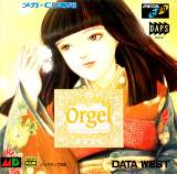 Goodies for Psychic Detective Series vol. 4 - Orgel [Model T-64034]