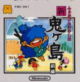 Goodies for Famicom Mukashi Banashi - Shin Onigashima [Model FMC-ON1-2]
