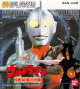 Goodies for Ultraman - Kaijuu Teikoku no Gyakushuu [Model BAN-ULM]