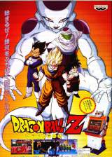 Goodies for Dragon Ball Z