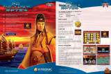 Goodies for 1421 - Voyages of Zheng He