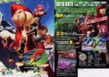 Goodies for The King of Fighters XII