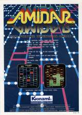 Goodies for Amidar [Model GX337]
