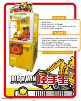 Goodies for Dig & Win - Prize Arcadegame