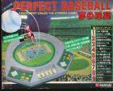 Goodies for Perfect Baseball [Model 0200065]